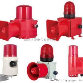 HQSG系列多功能语音声光报警器信号预告装置