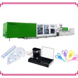 塑料办公用品设备机械机器