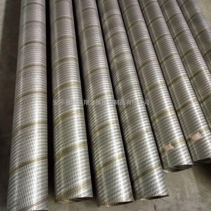 石油防沙管用不锈钢桥形孔冲孔护套管桥/外护套管/石油套管