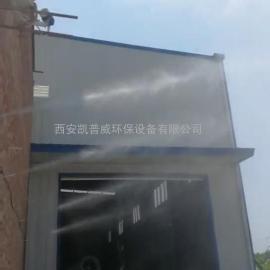 西安喷雾降尘厂家 喷雾降尘特点