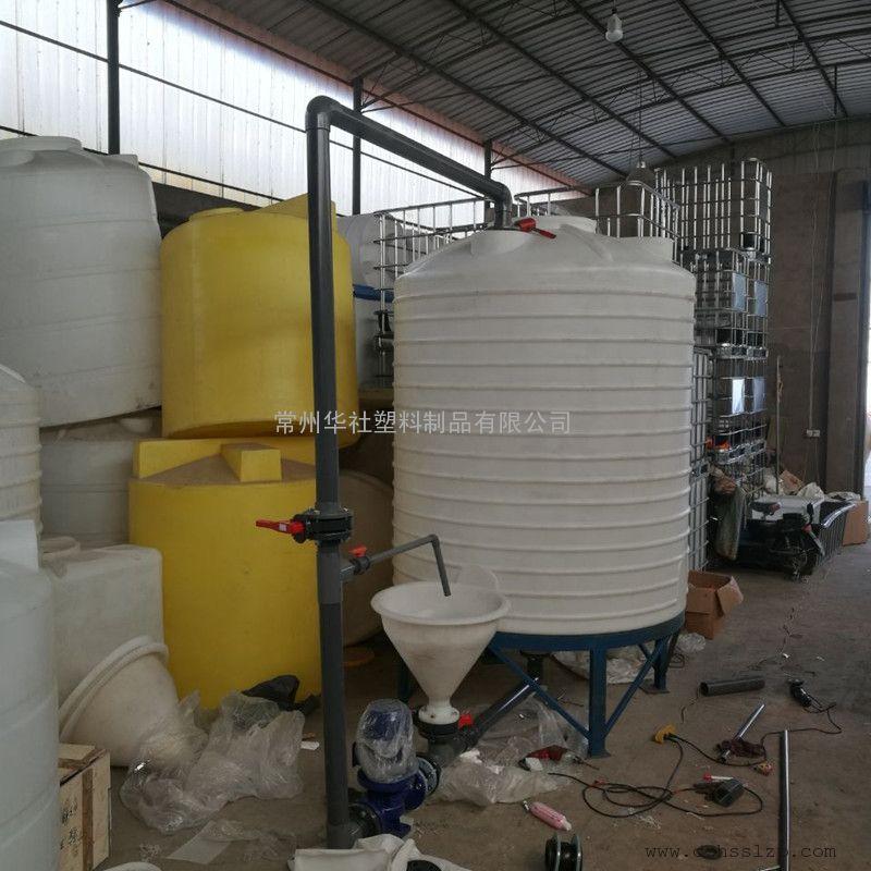 西青10吨外加剂搅拌水箱聚羧酸复配罐母液罐生产厂家