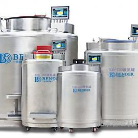 气相液氮罐 大型气相液氮罐