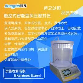 负压抽真空药瓶密封仪/上虞药品包装密封试验仪