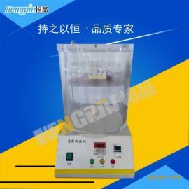 日化用品包装密封性测试仪 三明密封泄漏检测仪