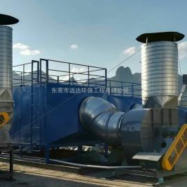 永州工业活性炭废气净化器