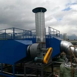 常德工业废气吸附器