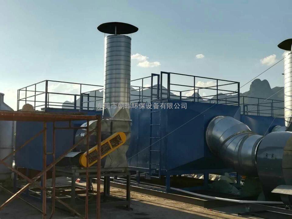 深圳VOCs废气净化设备
