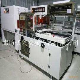 厂家热销杂志书本薄膜塑包机 网传式薄膜塑封热收缩包装机