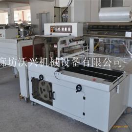 全自动热收缩包装机 收缩膜包膜封切机 电缆盘包装机