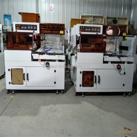 经济型多功能热收缩包装机 一次性杯托自动热缩膜封口机