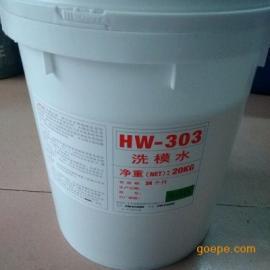 东莞福群HW318外用硅胶脱模剂