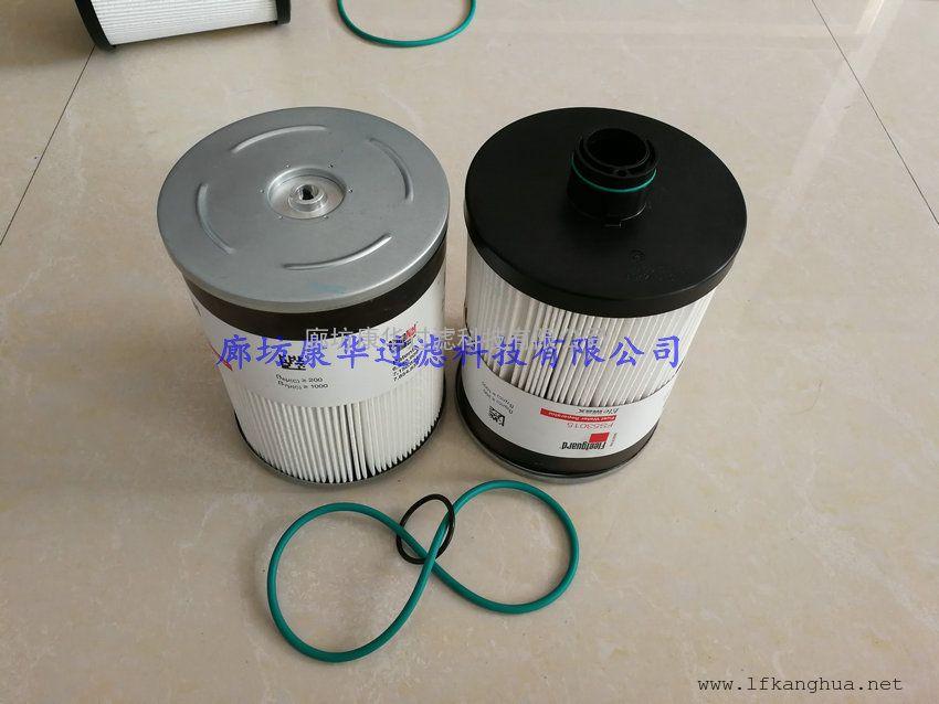 供应弗列加燃油滤清器FS53014
