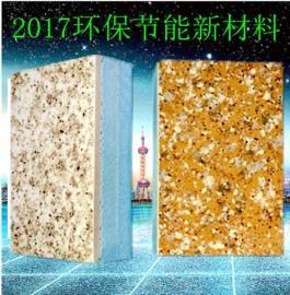 石墨苯板保温装饰一体板量大从优