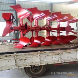 三明新型液压翻转犁 重型液压翻转犁厂家