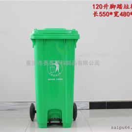遵义垃圾桶,贵州遵义环卫垃圾桶批发商