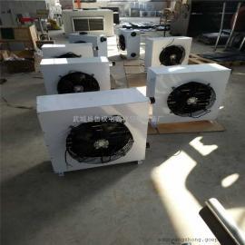 鑫祥工业暖风机 蒸汽工业暖风机