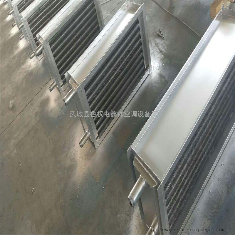 鑫祥 SRZ、SRL型空气加热器生产厂家