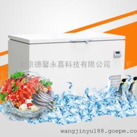 超低温金枪鱼冷藏箱料理店专用冰箱