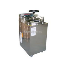 博迅压力蒸汽灭菌器 YXQ-LS-75G立式高压灭菌锅价格