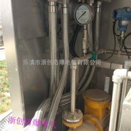 不锈钢防爆软管/BNG-20*700-G3/4防爆穿线管