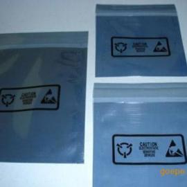 屏蔽信封自粘袋厂家,深圳屏蔽四方袋定制