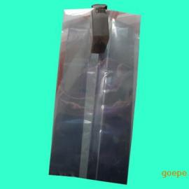 深圳屏蔽风琴袋生产销售