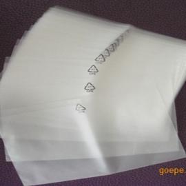 深圳CPE手机磨砂包装袋生产销售