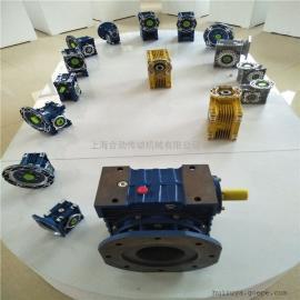 NMRV涡轮减速机