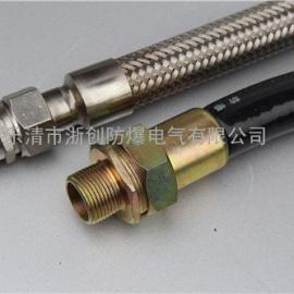 BNG防爆挠性连接管/防爆挠性软管