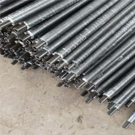 鑫祥 SRL型钢管螺旋绕制铝肋片热交换设备