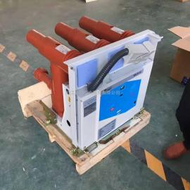 VZF(R)-12手车式真空负荷开关熔断组合电器