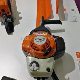 德国斯蒂尔HS87R单刃修剪机、STIHLHS87R