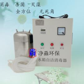 厂家直销内置式水箱自结消毒器 全国包邮