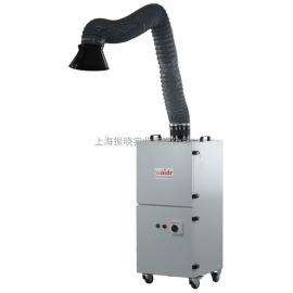 焊烟净化器 车间净化电焊烟尘烟雾专用除尘除烟器