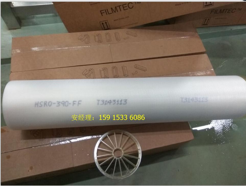 美国陶氏超滤膜SFP2860