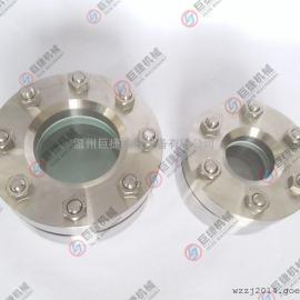 高压法兰视镜不锈钢法兰视镜 HG/T21619压力容器视镜