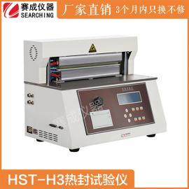 镀铝膜热封性能测试仪