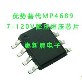 超低价同步整流120V转5V电动车GPS供电芯片替代MP9486A