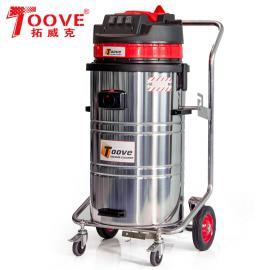 常州工业吸尘器厂家直销 双马达不锈钢工业吸尘器B