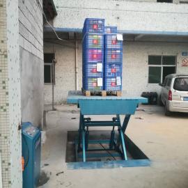 公明镇固定式液压卸货升降平台
