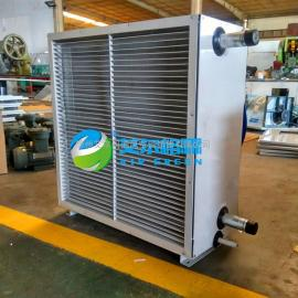 热销艾尔格霖冷水型冷风机 水温型冷暖两用风机