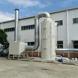 凯里工业废气吸附器