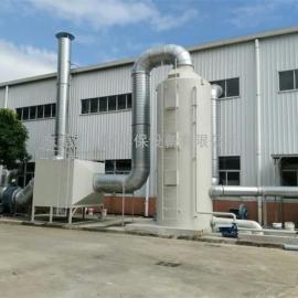 西安工业喷漆废气吸附器