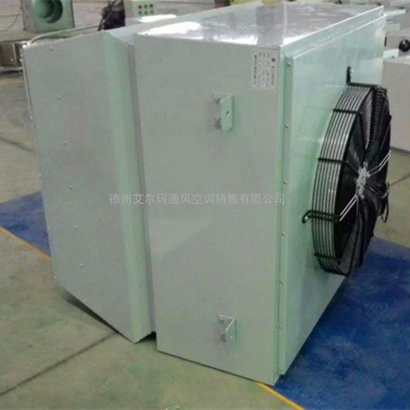 专业生产DHV顶吹悬挂式热水采暖机组
