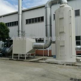 碳钢制废气净化塔