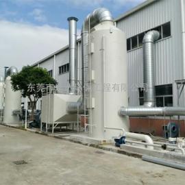 苏州工业漆雾废气吸附器