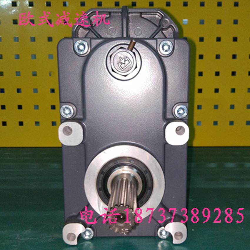 0.65kw变频调速减速电机 欧式电动葫芦运行驱动 定做驱动