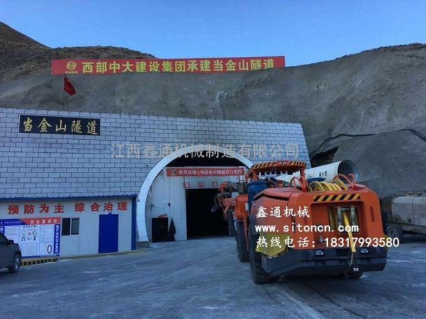 江西鑫通DW2-100轮胎式双臂(带吊篮)掘进凿岩台车