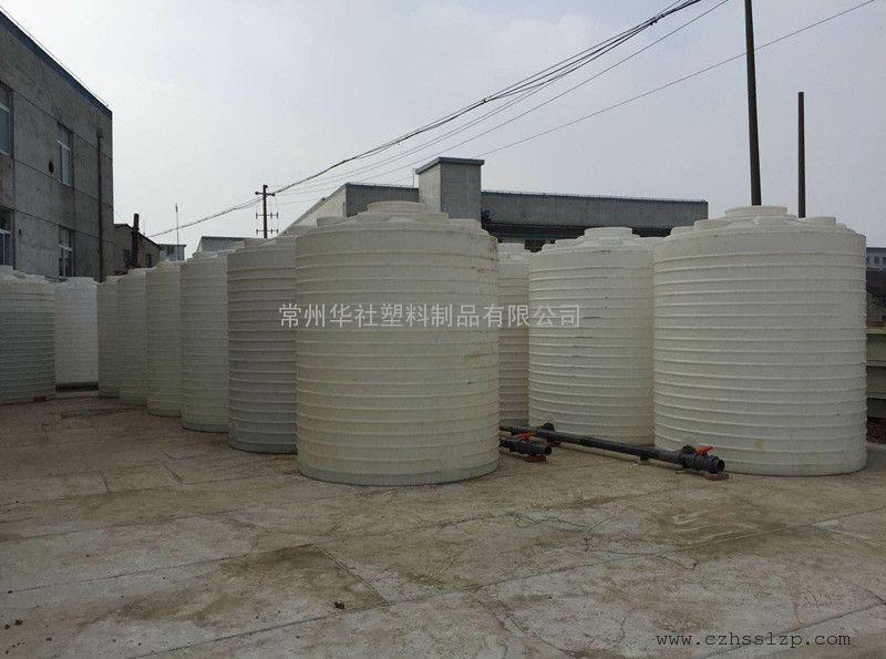 东城10T防腐蚀塑料储罐盐酸储罐硫酸储罐厂家直销
