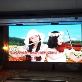 室内P1.923小间距LED彩屏价格厂家定制需要多少天安装好